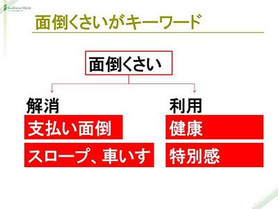 keizoku30no008.jpg
