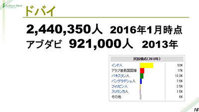 keizoku32no6.jpg