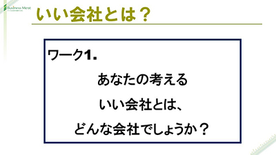 keizoku36no1.jpg