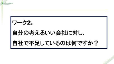 keizoku36no2.jpg