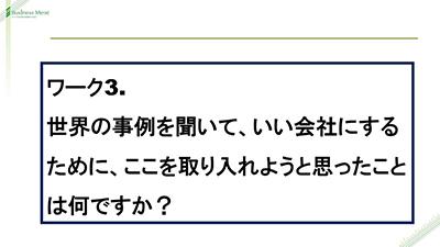 keizoku36no7.jpg