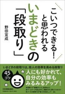 keizoku37no9.jpg