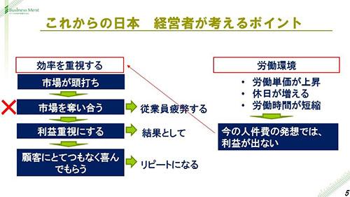 keizoku38no1.jpg