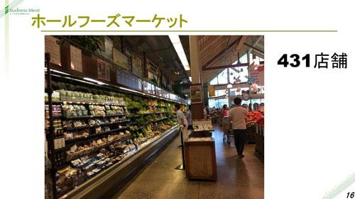 keizoku38no2.jpg