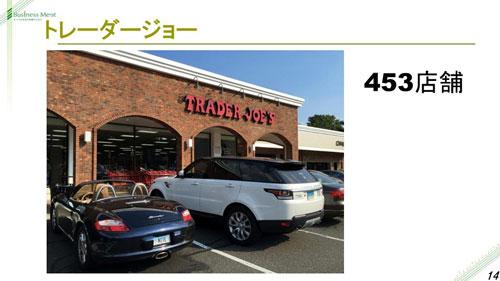 keizoku38no3.jpg