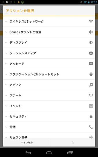 NFC_task2.jpg