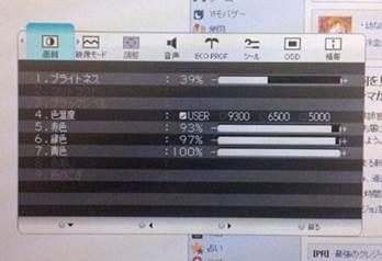 digital201412.jpg