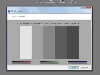 digital201414.jpg