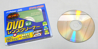 digital2015121.jpg