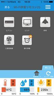 digital20160103.jpg