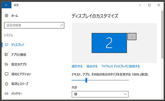 digital201611no4.jpg