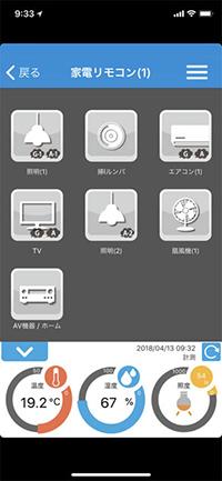 digital20185no2.jpg