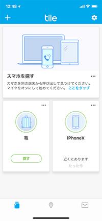 digital20186no2.jpg