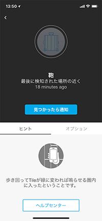digital20186no3.jpg