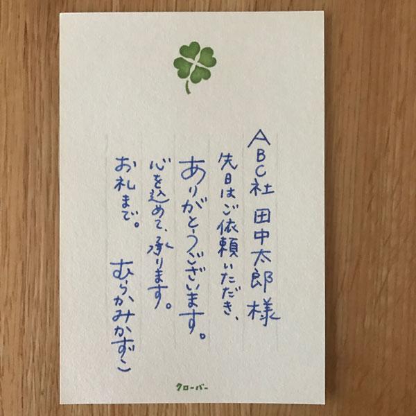 letter201703_1.jpg