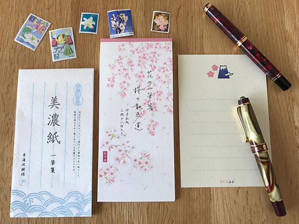 letter201704_1.jpg