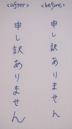 letter201801_2.jpg