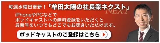 taiyosan3.jpg