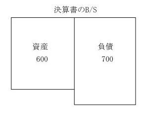 67-02.jpg
