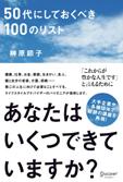 sakakibara20139.jpg