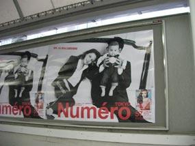 taka66-3.jpg