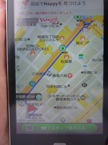 taka79-3l.jpg