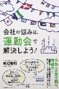 120x180x2014123_120.jpg.pagespeed.ic.3og35hRW0P.jpg
