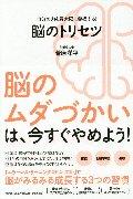 120x180x2014124_120.jpg.pagespeed.ic.LL9ktfZWAm.jpg