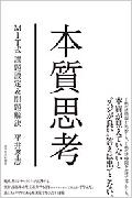 120x180x2015044_120.jpg.pagespeed.ic.7Nh2nQVeFb.jpg