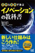 120x180x2015064_120.jpg.pagespeed.ic.UAxsEFRNXT.jpg