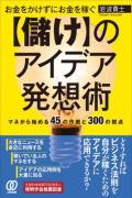2012073_120.jpg