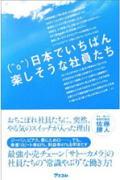 2012081_120.jpg