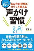 2012083_120.jpg