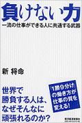 2012094_120.jpg