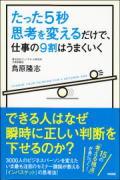 2012103_120.jpg