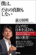 2012104_120.jpg