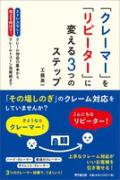 2012123_120.jpg