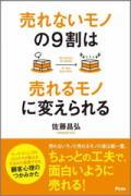 2013013_120.jpg