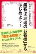 2013053_120.jpg