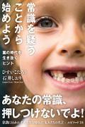 2013054_120.jpg
