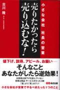 2013081_120.jpg