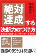 2013084_120.jpg