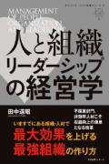 2013091_120.jpg