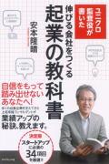 2013111_120.jpg