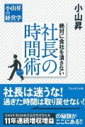 2014011_120.jpg
