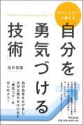 2014014_120.jpg