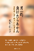 2014021_120.jpg