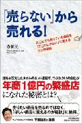 2014023_120.jpg