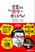 2014033_120.jpg