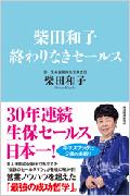 2014051_120.jpg
